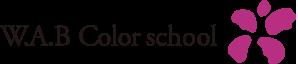 W.A.B Color school(ダブル・エー・ビー カラースクール)